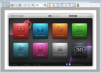 Free Screen Video Recorder: save or edit a screenshot