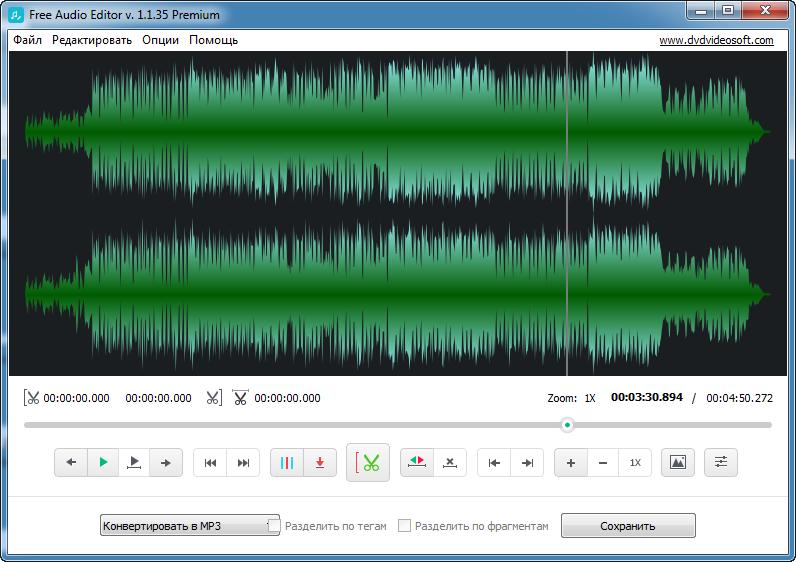 Скачать программа для перекодировки аудио файлов
