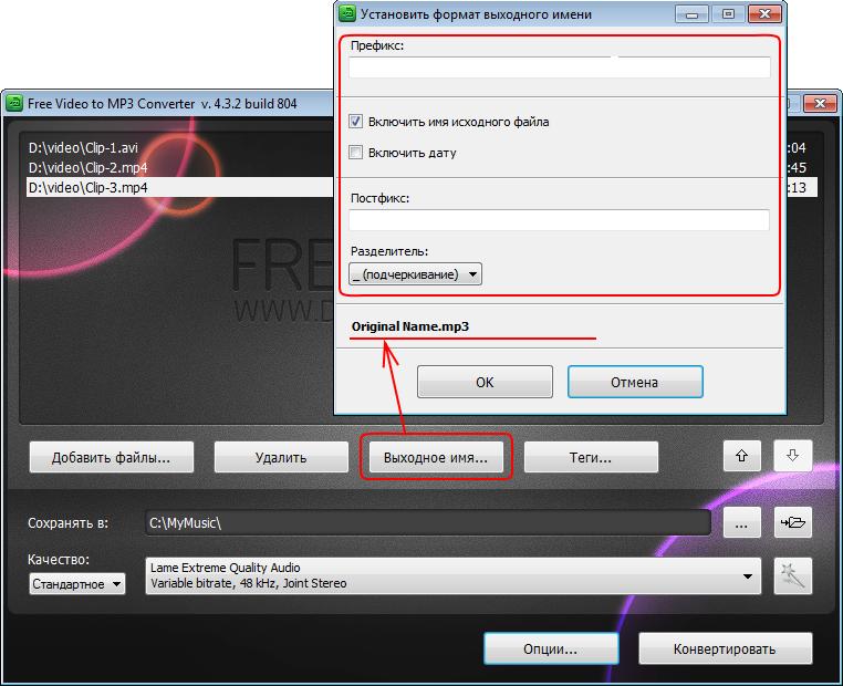 Программу для определения формата видеофайла