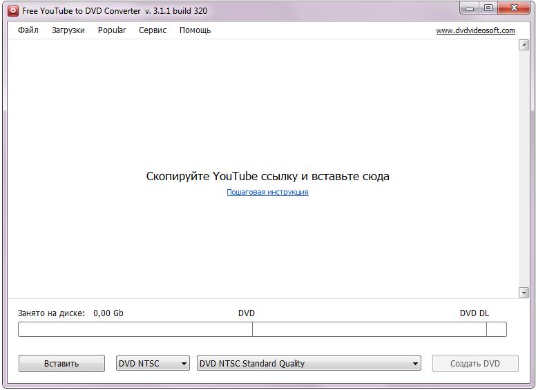 Создание dvd video программы скачать скачать программу на стс