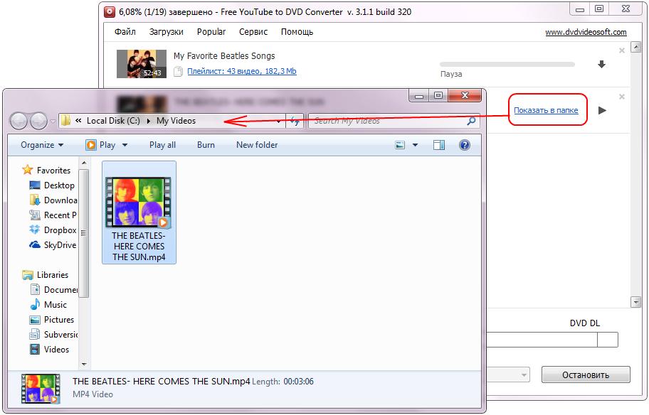Скачать YouTube видео бесплатно - Savefrom net