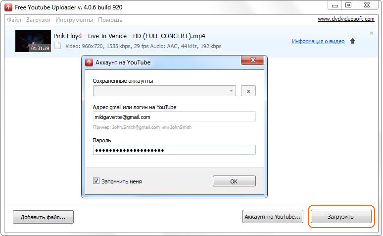 Как скачать много файлов одновременно