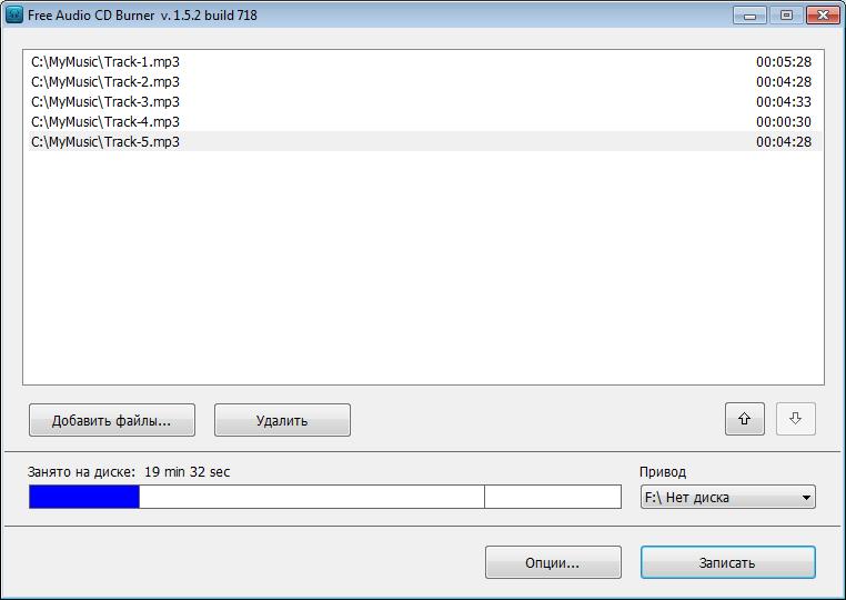 Скачать программу для записи сд диска